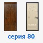 купить входную дверь м бабушкинская