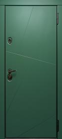 Зелёный турмалин и Капучино